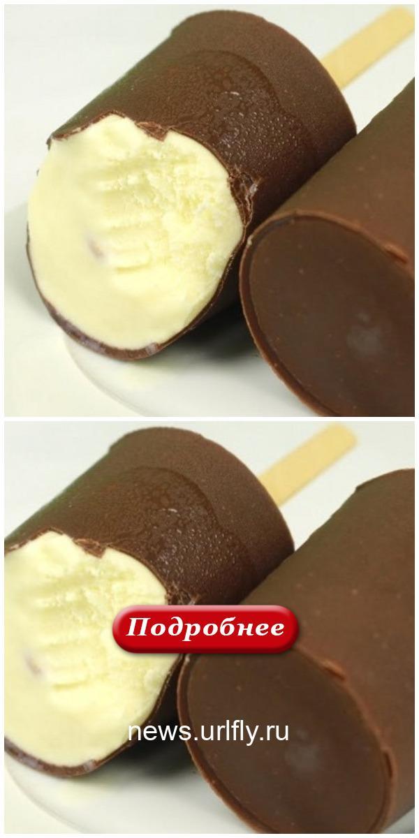 САМЫЙ ИДЕАЛЬНЫЙ ДЕСЕРТ мороженое из трех ингредиентов: ПРОСТО ЗАЛИЛ И ЧУДО ГОТОВО