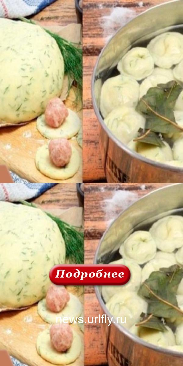 Замечательный рецепт нежного теста на кефире для пельменей и вареников.