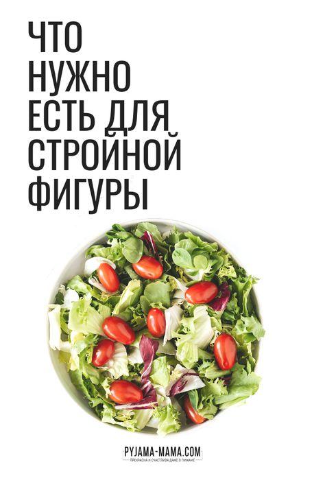 5 фруктов, которые способствуют набору лишнего веса. Стоит отказаться уже сегодня!